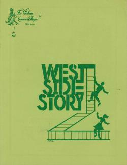 West Side Story (1977)